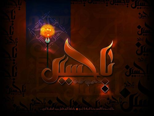 Best Ramadan Greeting Cards Collection